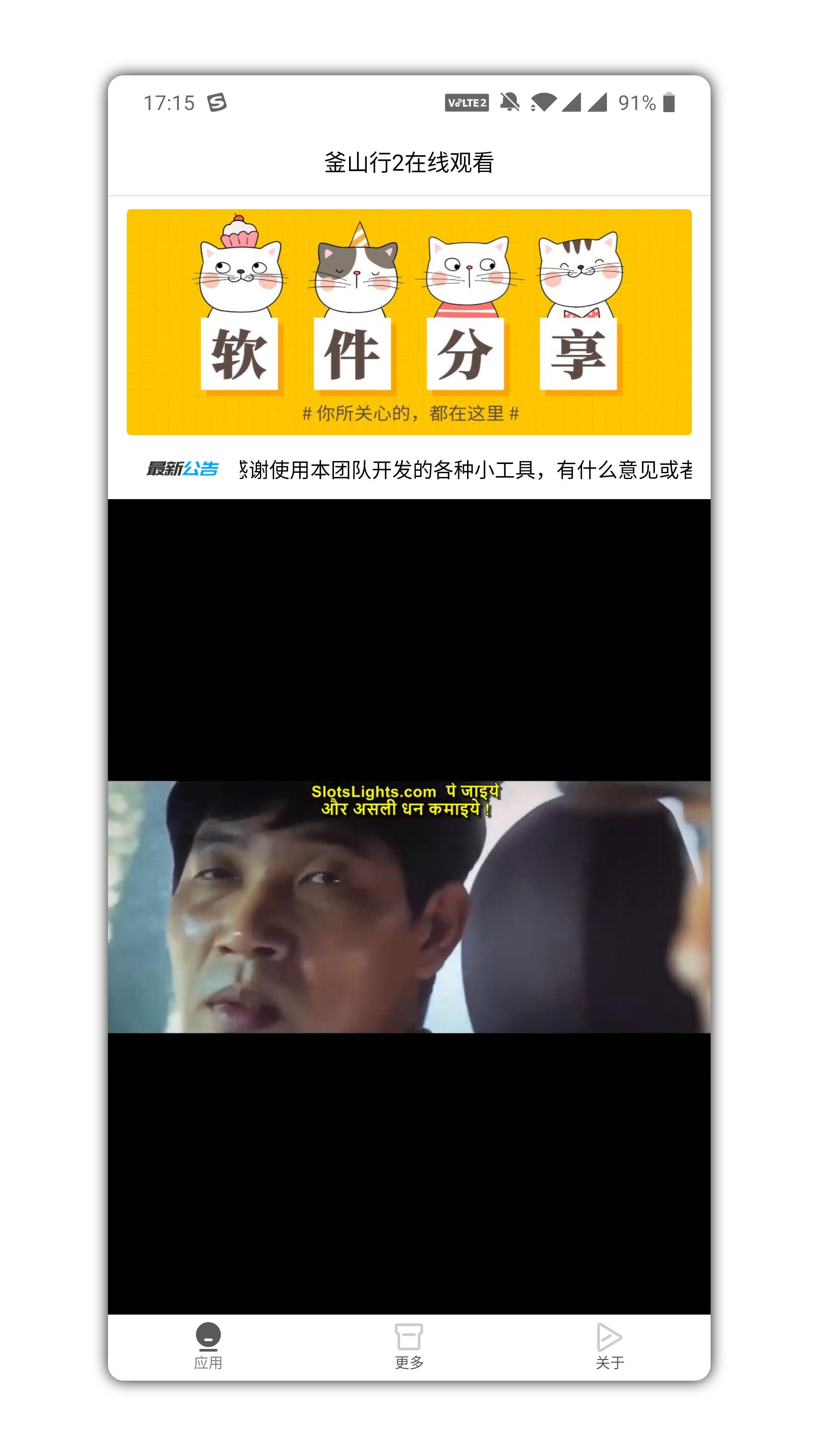 韩国电影釜山行2:半岛最新资源