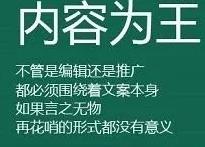 seo优化排名提升方法2020/10/30