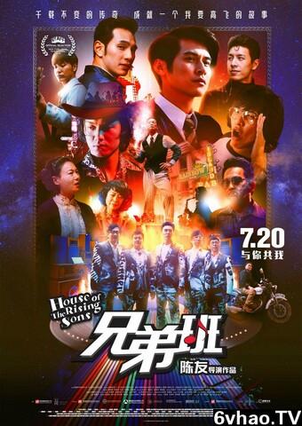 [电影] 2018喜剧剧情《兄弟班》720p.国粤双语.BD中字