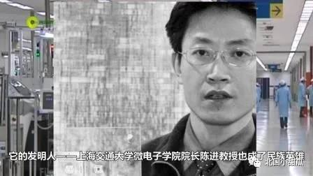"""中国芯片停滞13年!这个""""中国巨骗""""如今现状,令人愤慨"""