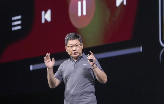 2020华为开发者大会:鸿蒙2.0亮相 明年起华为手机将搭载